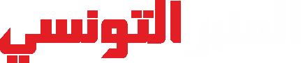 www.Almanber-ettounsi.com